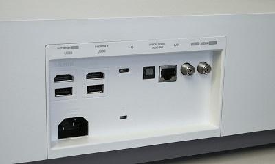LG HU85LS connectivity